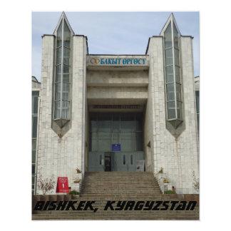 Bishkek Wedding Palace - Kyrgyzstan Photograph