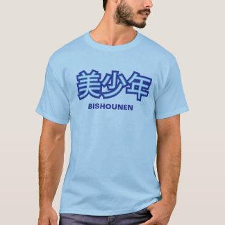 Bishounen (Handsome Young Man) Kanji Shirt