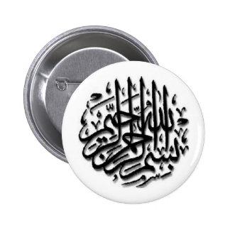 Bismillah 2 Inch Round Button
