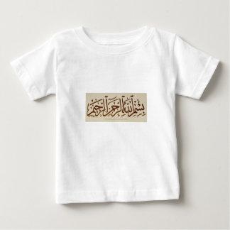 Bismillah Baby T-Shirt