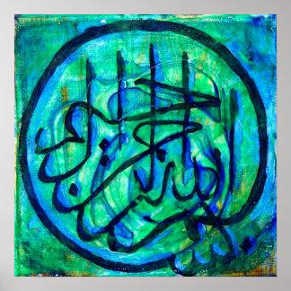 Bismillah/Basmala Calligraphy Poster