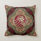 Bismillah Blessings Red Gold V2 Decorative Cushion
