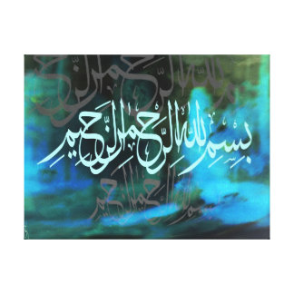 Bismillah calligraphic Islamic Art Canvas Print