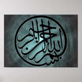 Bismillah Calligraphy Islamic Quran Religious Art Poster