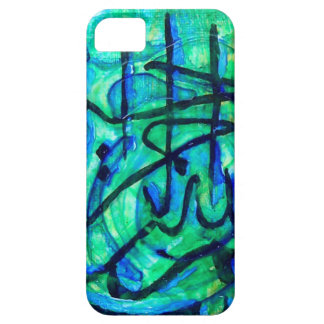 Bismillah Case For The iPhone 5