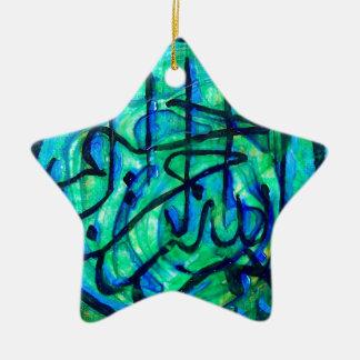 Bismillah Ceramic Ornament