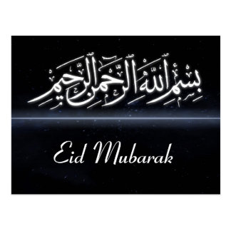 Bismillah Eid Mubarak postcard