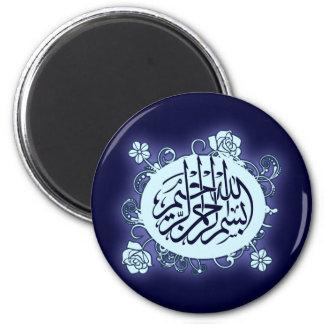 Bismillah flower roses Islam calligraphy Arabic 2 Inch Round Magnet