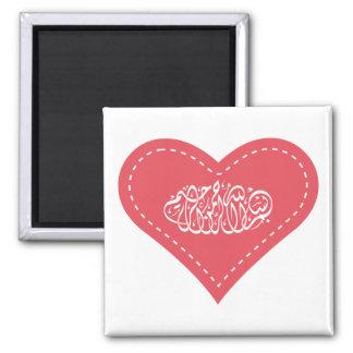 Bismillah heart stitch arabic islamic calligraphy magnet