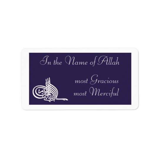 Bismillah - In the name of Allah Arabic label