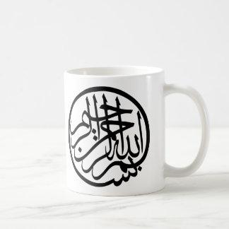 Bismillah in the name of God Arabic Calligraphy Coffee Mug