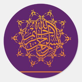 Bismillah Islam Islamic basmallah star ornate Classic Round Sticker