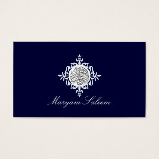 Bismillah Islam Islamic damask blue Business Card