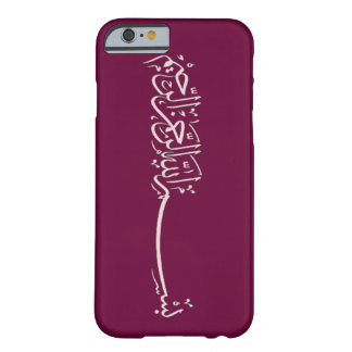 Bismillah Islamic Barely There iPhone 6 Case