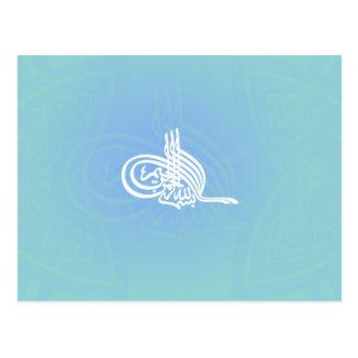 Bismillah - Islamic greeting card
