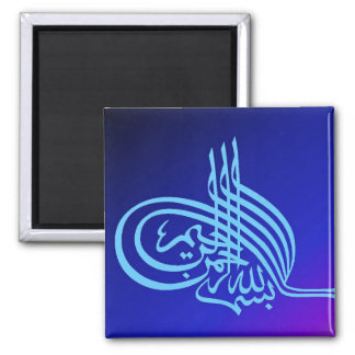Bismillah Islamische Kalligraphie Magnet