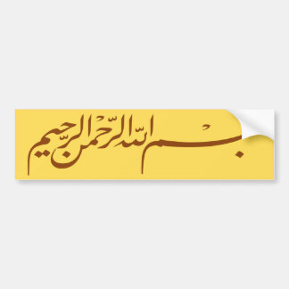 Bismillah jaune au nom de l'écriture d'Allah Autocollant De Voiture
