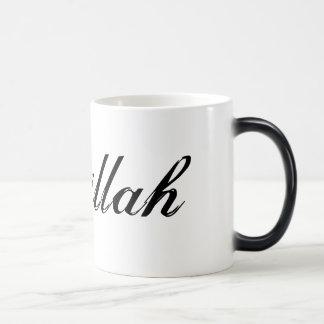 Bismillah Magic Mug