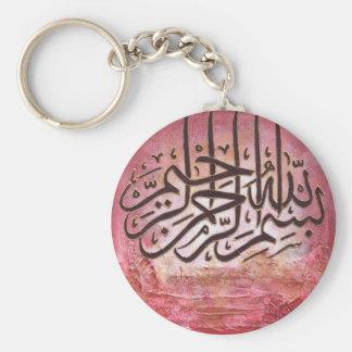 Bismillah - ORIGINAL Art Keychain