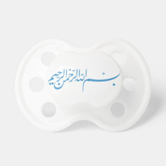 Bismillah pacifier for the baby