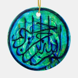 Bismillah Round Ceramic Ornament