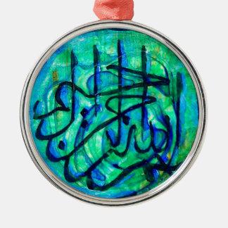 Bismillah Silver-Colored Round Ornament