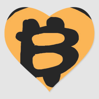 bitcoin collection heart sticker
