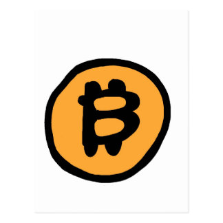 bitcoin collection postcard