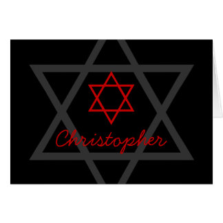 Black and Red Bar Mitzvah Thank You Card