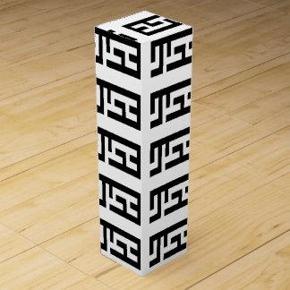 Black and White 4 Wine Gift Box