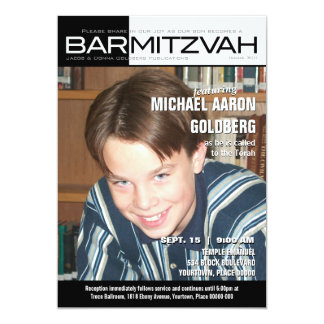 Black and White Block Bar Mitzvah Magazine Card