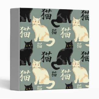 Black and white cats with hieroglyph 3 ring binders