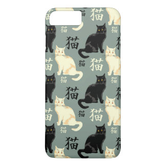 Black and white cats with japanese characters iPhone 7 plus case