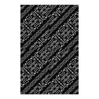 Black and White Tribal Stripes Stationery