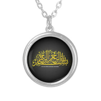 Black Bismillah necklace