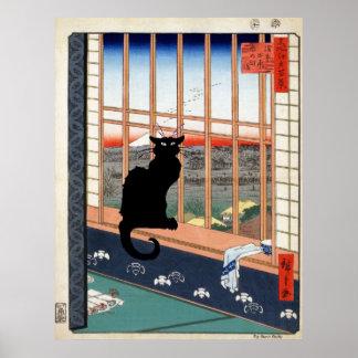 Black Cat, Japanese Print