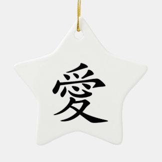 Black Chinese Love Symbol Ceramic Ornament