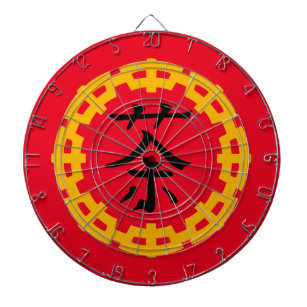 black chinese symbol for tea yellow dragon border dartboard