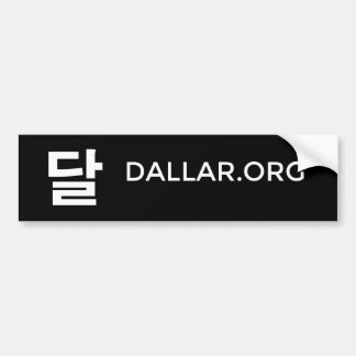 Black Dallar Logo Bumper Sticker