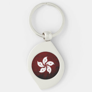 Black Grunge Hong Kong Flag Silver-Colored Swirl Keychain