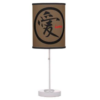 Black Japanese kamon | Japanese symbol for love Table Lamp