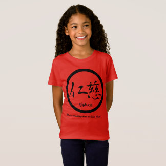 Black  Japanese kamon • Kindness kanji T-Shirt
