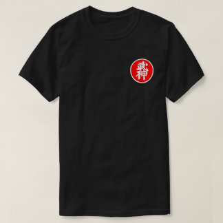 Black Kyu (級) Patch Design T-Shirt