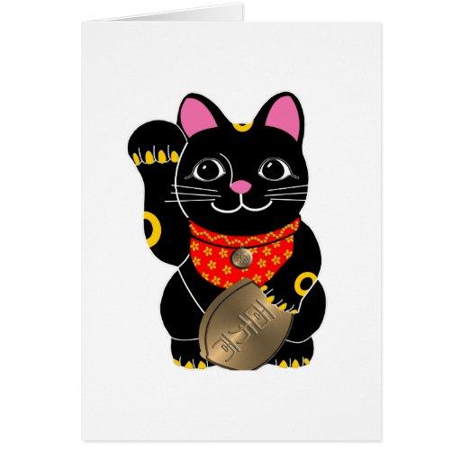 Black Maneki Neko Cards