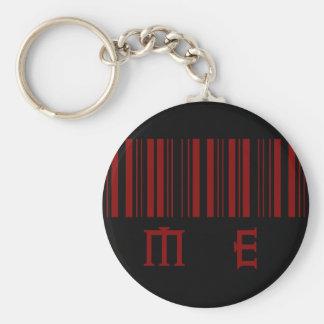 Black ME Keychain