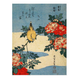 Black-naped Oriole and China Rose (by Hokusai) Postcard