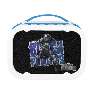 Black Panther | T'Challa - Black Panther Graphic Lunch Box
