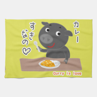 Black pig of Chelsea love curry! Kitchen Towel