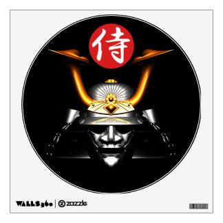 Black Samurai Helmet (Kabuto) Wall Sticker