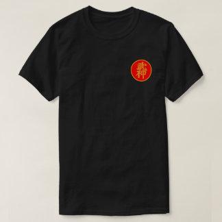 Black Soke (宗家) Patch Design T-Shirt